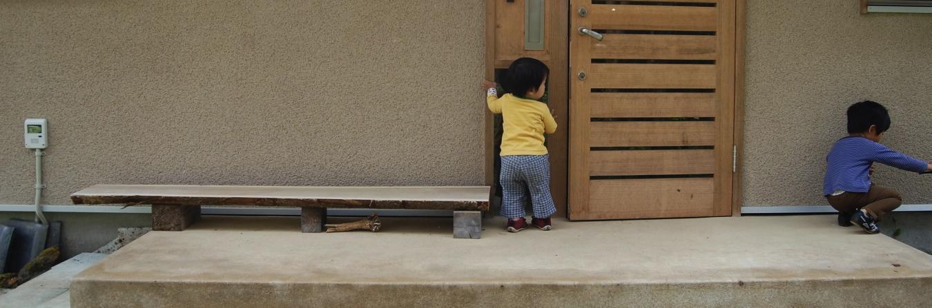 未来の子供たちへの負担軽減、未来の日本のために_司法書士染谷総合法務事務所